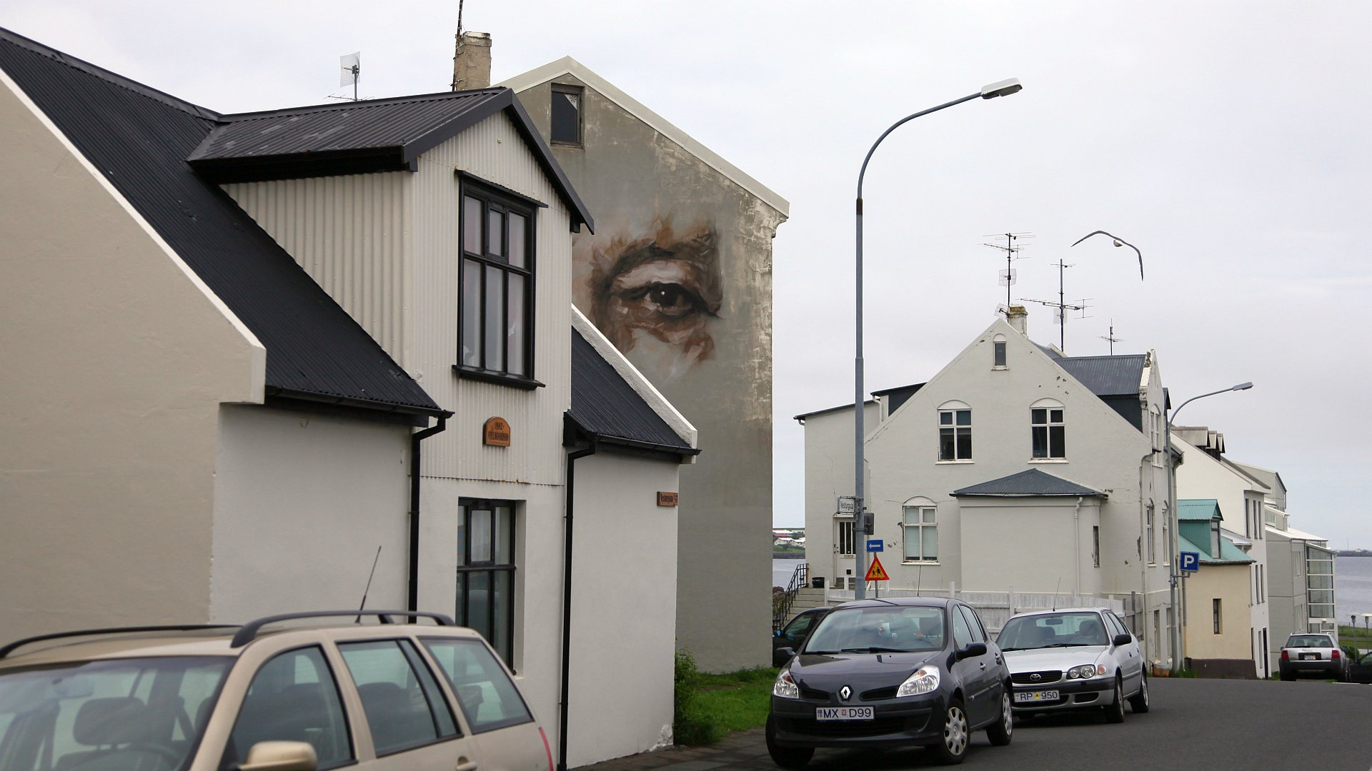 walls have eyes