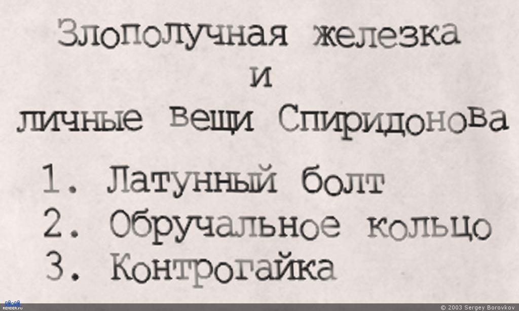 kyk_zlaya_sudba_02